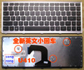 Clavier d'ordinateur portable pour Lenovo U410 clavier US noir clé argent cadre Version anglaise