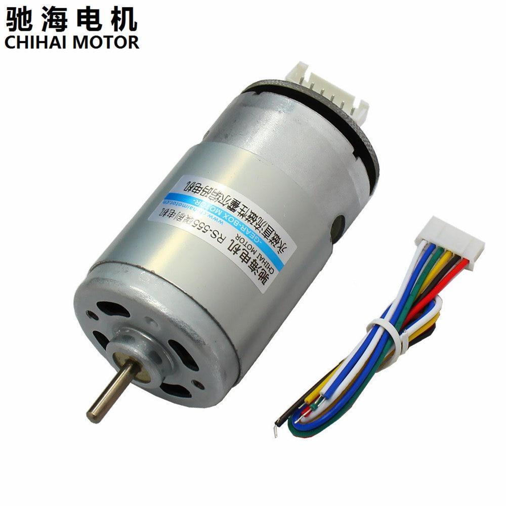 цена на Chihai Motor CHR-RS-555-ABHL DC Magnetic Holzer Encoder Motor 12.0V7800RPM