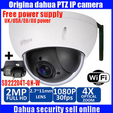 Original Dahua DH SD22204T GN W Onvif 2 0 Megapixel IR Pan Tilt Dome Outdoor IP
