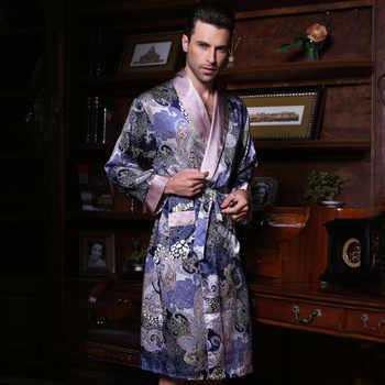 Genuine Silk Sleeping Robes Male Spring Summer Long-Sleeve Fashion Printed Bathrobe Kimono Silkworm Silk Men's Sleepwear 2519 - DISCOUNT ITEM  25% OFF All Category
