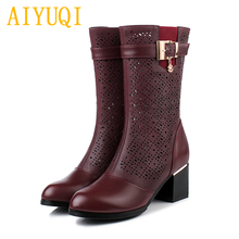 AIYUQI female summer boots 2019 new spring genuine leather women mesh boots, high-heeled fashion big size 41 42 43 womens shoes