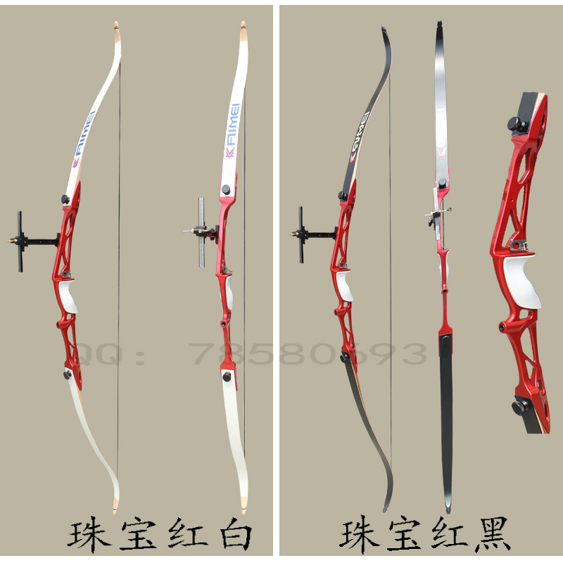 Al taken down professional archery recurve bows for club or training ryad mogador al madina ex lti al madina palace 4 агадир