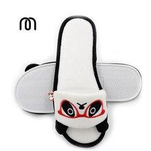 Millffy diapositivas zapatillas puntada panda animel deslizador de interior de felpa zapatillas de verano para mujer