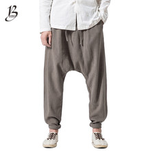 0960065394a Men New Japanese Harajuku Style Casual Harem Pant Cotton Linen Low Crotch  Trousers Male Solid Color Cross Pants Size M-5XL