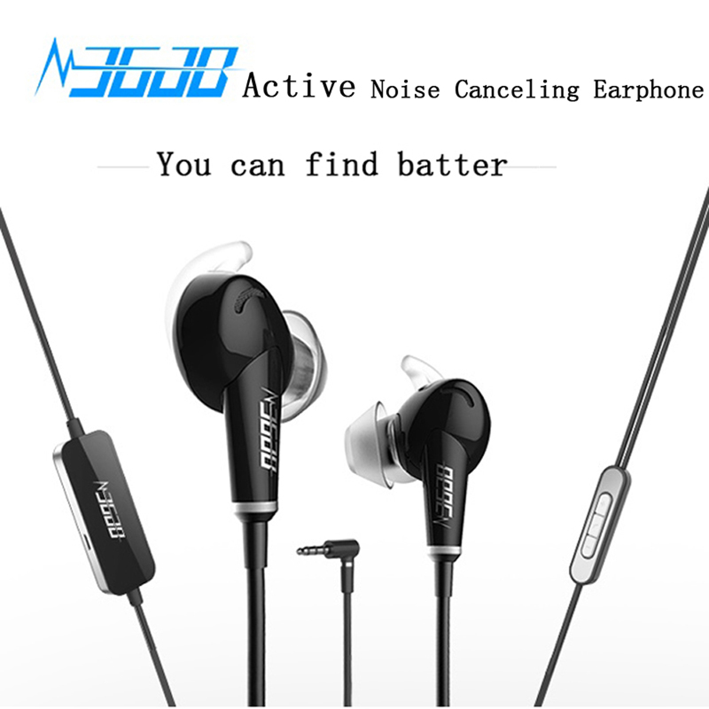 2017 New Super Bass Earphones 36DB Active Noise Cancelling Headphones with Mic In-ear Stereo Earbuds Gaming Headset