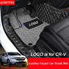 Car Styling Auto Floor Mat Leather All Leather Tray Carpet Cargo Liner Custom Fit Car Trunk