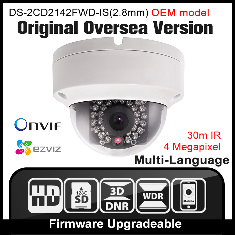 OEM DS 2CD2142FWD IS 2 8mm HIKVISION English network camera 4MP security camera CCTV camera Onvif