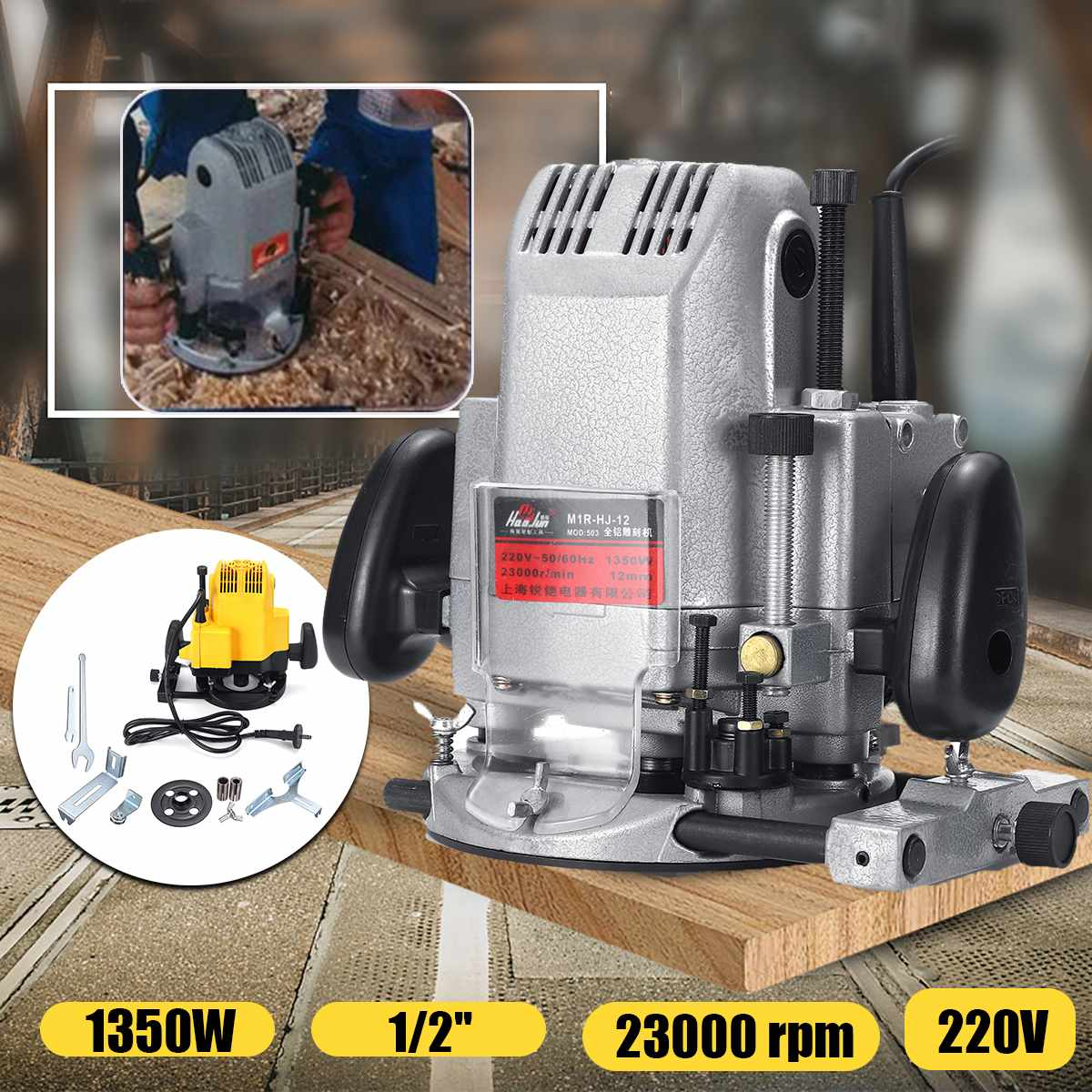 Drillpro 1350w 220V Powerful Electric Trimmer Wood Trimmer Machine Aluminum Shell Hand Trimmer Woodworking Hand Carving Machine - 2