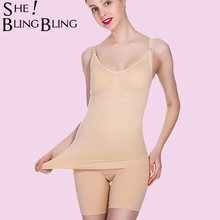 7cc9450da70d8 SheBlingBling Camisole Shapewear New Women Body Shaper Shaping Sling Tops  Female Postpartum Belly Shaping Slimming Underwear