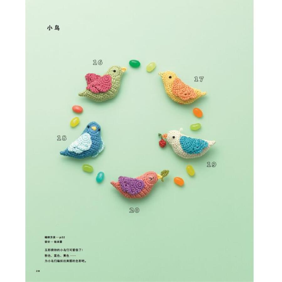 Booculchaha Japanse Borduren Boek Borduurgaren Haken Kleine Poppen