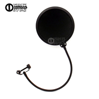 Double Layer Condenser Recording Studio Microphone Mic Wind Screen Pop Filter Mask Shied Gooseneck Speaking Windscreen