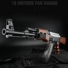 AK47 Electric Bursts Toy Gun Water Bullet Gun Children Boys