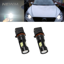 2pcs Auto P13W LED 21-SMD-3030 SH24W PSX26W LED Bulbs For Mazda CX-5 Daytime Running Lights Ultra White(China)