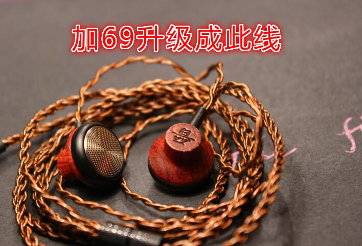 diy in-ear earphone Wood Open earphone diy earphone snakeskin lines