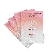 4 pcs Japan MINON Pregnant women available Sensitive muscle dry  Amino acid moisturizing mask
