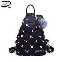 FengDong marque mode noir mini sac à dos pour filles sacs d'école enfants sacs à dos enfants sac mignon petit sac à dos femelle sac à dos