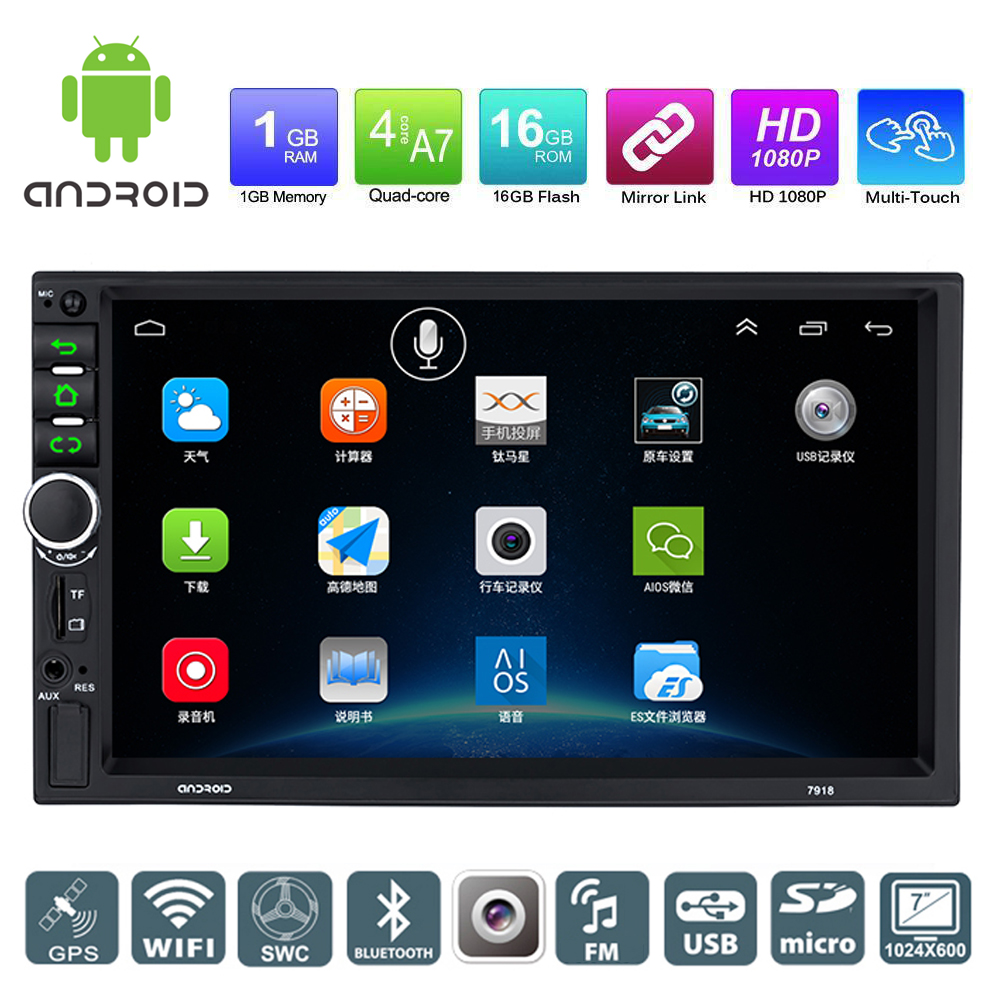 2 Din Android 8.1 Universal Car Radio Quad Core 7Inch Car NO DVD Player GPS Navigation Stereo Audio Head Unit Rear View Camera