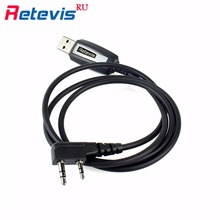 Original USB Programming Cable for Keenwood Baofeng UV-5R BF-888s Pofung 888s Retevis H777 RT-5R RT5 RT7 Moscow Ship