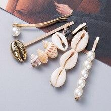 1SET Summer Beach Hair Jewelry Fashion Imitiation Pearl Shell Starfish Hairpins Hair Clips for Women Hair Accessories