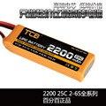 Original bateria lipo 4S 2200 mah batería lipo 14.8 v 4S 25c xt60 conector para rc helicóptero modelo aviones de juguete parte células