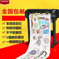 factory wholesale vinyl cutting plotter price Vinyl/Sticker cutting plotter with CE Made in China with optical eye