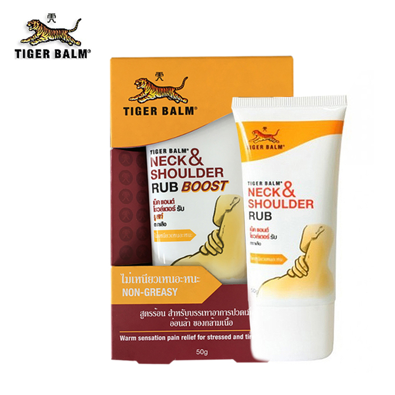 Tiger Balm Soft Ointment Extra Strength Pain Relief For Stressed And Tired Muscles(50g)
