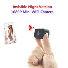 Invisible Night Version Wifi IP Mini Camera Wireless HD 1080P for Video Recording Remote Control Portable Surveillance Recorder
