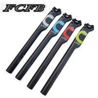 미국 fcfb fw 탄소 자전거 시트 포스트 mtb 도로 자전거 superlight 탄소 좌석 포스트 27.2/30.8/31.6*350/400mm