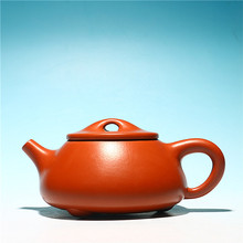 260mL Authentic Yixing Zisha hu Famous Master all handmade purple clay shipiao teapot Chinese Kung Fu teapot tea set 100ml yixing zisha pot famous hand made purple clay teapot puer tea boiling water teapot chinese kungfu travel tea set