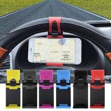 Универсальный автомобильный держатель на руль для мобильного телефона, держатель с зажимом, подставка, пряжка для Samsumg, для LG, gps, MP4, PDA