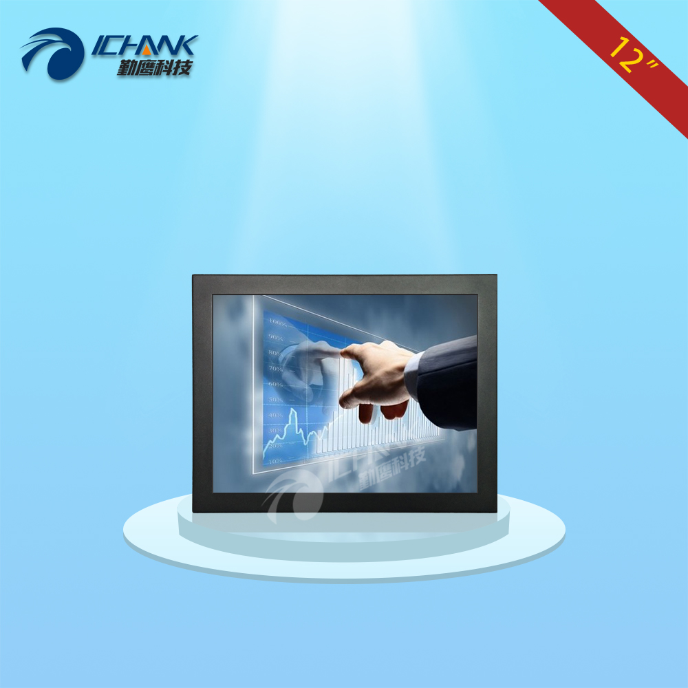B120TC DUV2 12 Metal Case Wall mounted Industrial Touch Monitor 12 inch 1024x768 4 3 Embedded