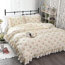 Bedding set Cotton Soft