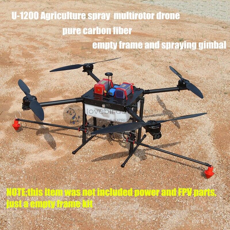 ᑎ‰El DIY agricultura spray multirotor drone quadcopter vacío marco ...