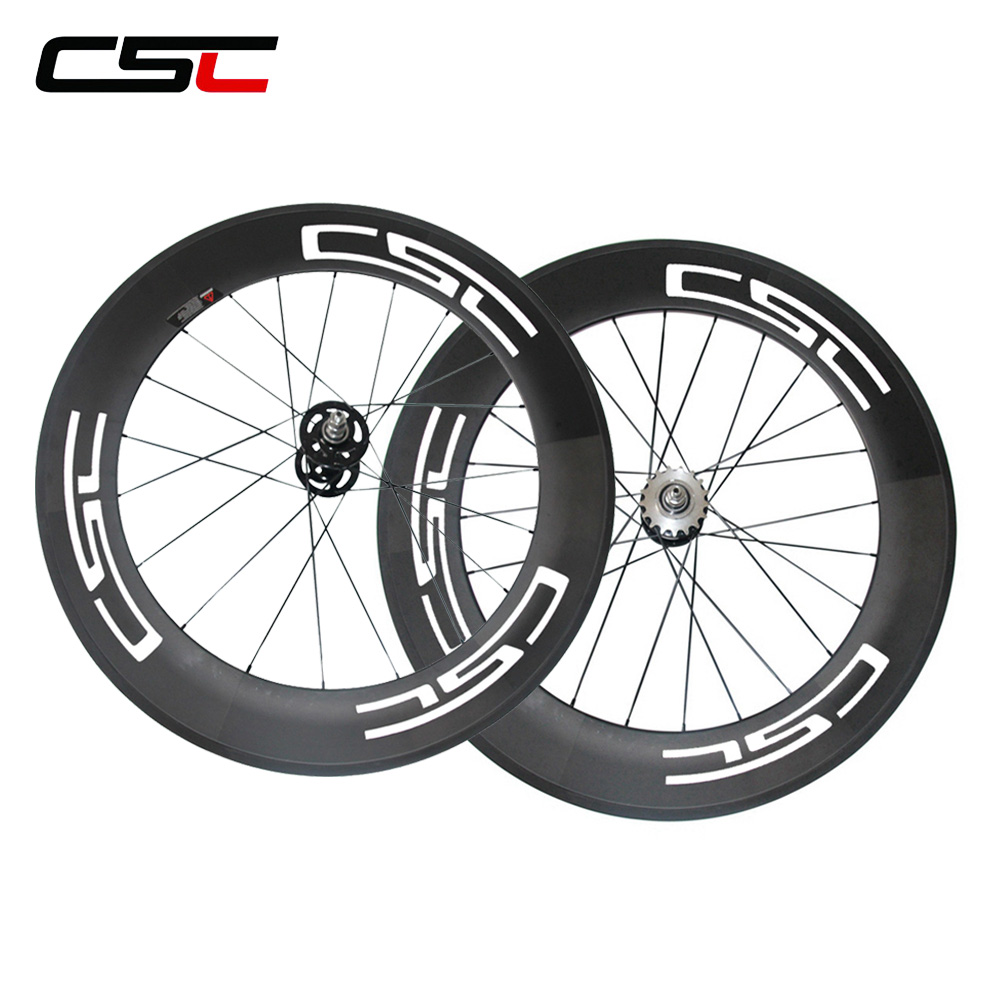 CSC U Shape 25mm Width 88mm Clincher carbon track bike wheels fixed gear flip flop bicycle