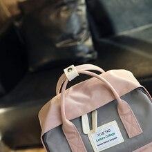 Multi-function Unisex Fashion Backpack