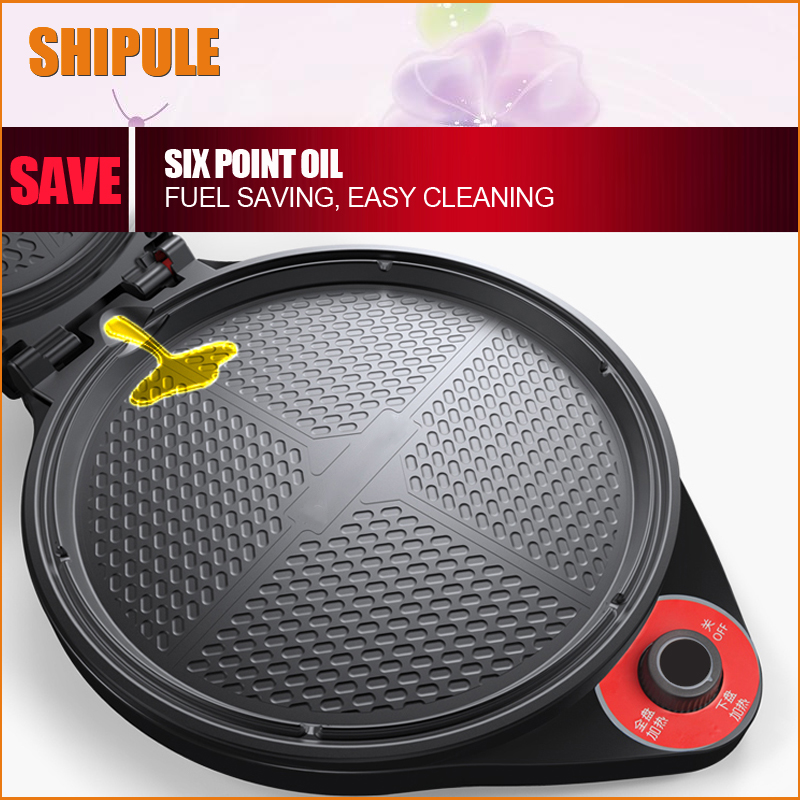SHIPULE Household Multifunctional Electric Baking Pan Flapjack Pot Pancake Griddle Cake Machine Electric Skillets 1pcs new arrival 40cm pan pancake griddle stove lpg commercial pancake machine pancake stove ship to your home
