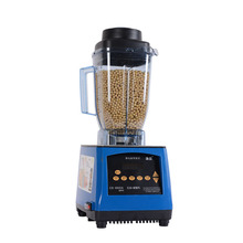 Free shipping Blenders  Wholesale of small kitchen appliances high-end touch household food grain broken machine mixer Blenders