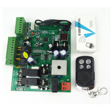 цены на Galo DC12V Swing Gate Control Board connect back up battery or solar system with remote control amount Optional  в интернет-магазинах