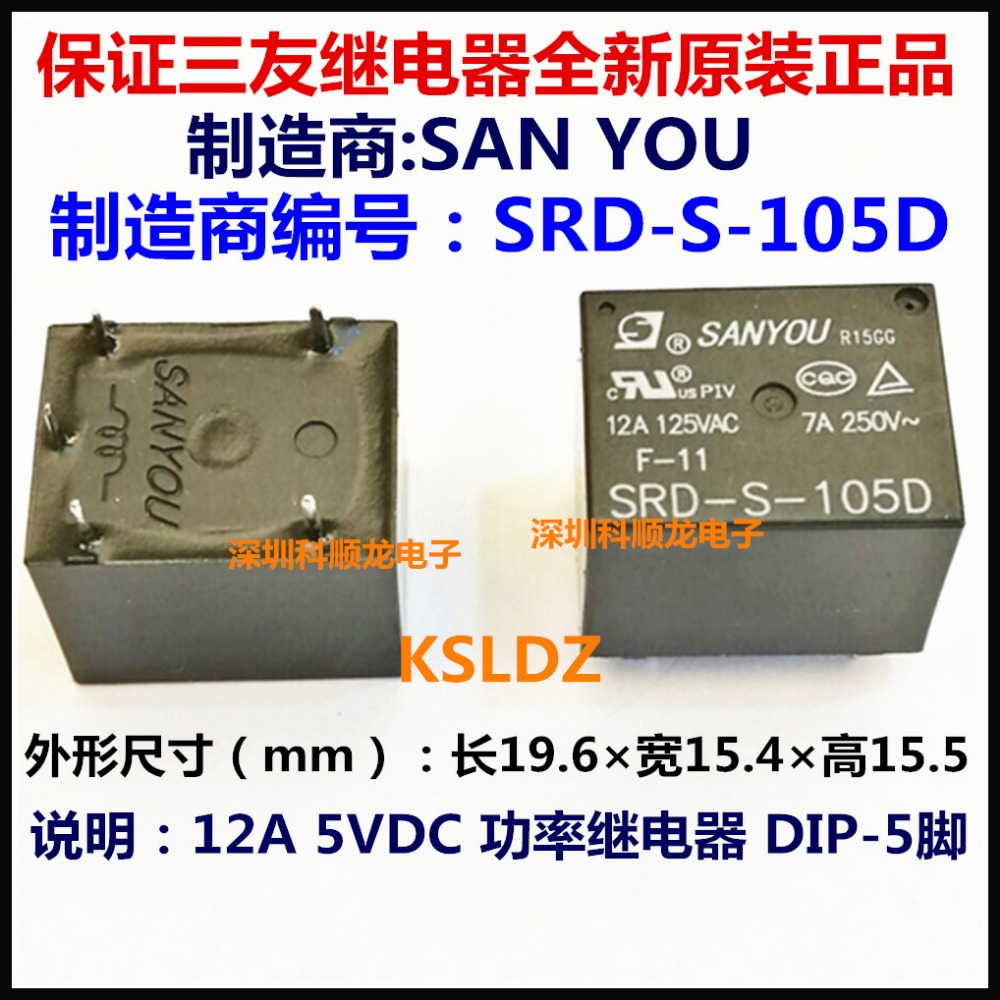 1PC NEW Relay 833H-1A-C-48V-DC