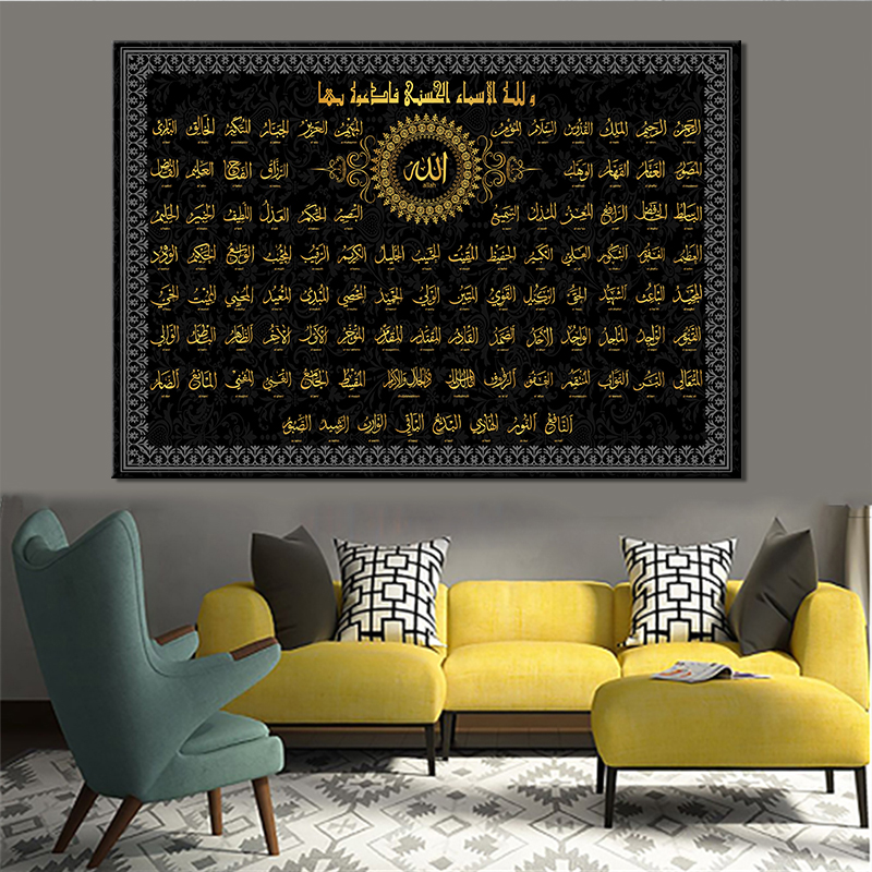 Islamic-Posters-and-Print-Wall-Art-Canvas-Painting-Wall-Decoration-Muslim-Pilgrims-Mosque-Pictures-for-Living (1)