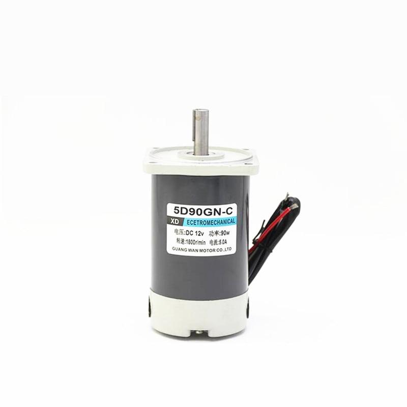 5D90GN-CC 90W PMDC motor 12V/24V High Speed DC Motor 1800 rpm