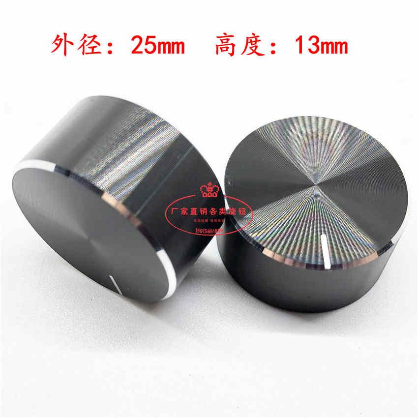 25x13mm In Lega di Alluminio Manopola Del Potenziometro (Pacchetto di 2)25x13mm In Lega di Alluminio Manopola Del Potenziometro (Pacchetto di 2)