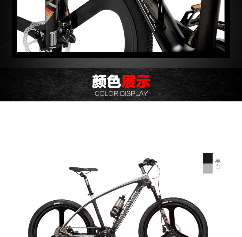 HTB1 wWaXfjsK1Rjy1Xaq6zispXa4 - S600 2018 New 26'' Ebike Carbon Fiber Body 240W 36V Lithium Battery Pedal Help Electrical Bicycle Light-weight Mountain Bike
