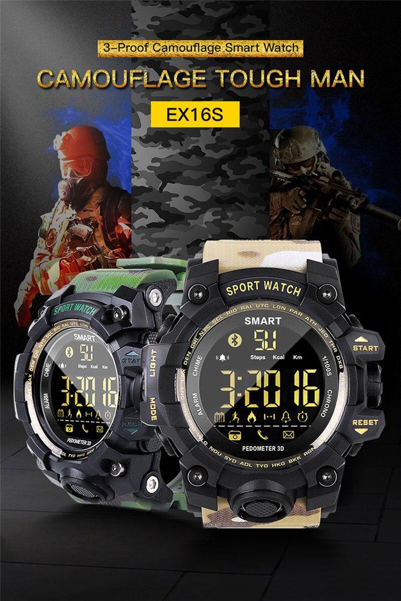 EX16S (6)