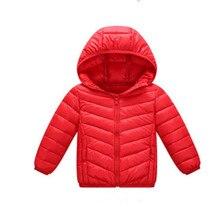 Новинка 2018 года, осенне-зимняя детская куртка-пуховик, повседневные пальто для мальчиков и девочек