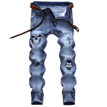 Skull Embroidery Men Jeans Ripped Hole Straight Denim Pants