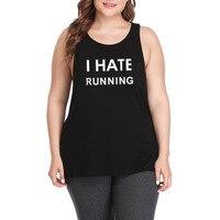 I Hate бегущий бегун Плюс Размер тренировки повседневные Майки женские
