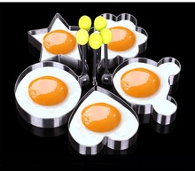 5Pcs/set DIY Non-Stick Stainless Steel Egg Mold Omelet /Ring Fry Egg Molds Cooking Molds Fried For Children Of Different Flowers