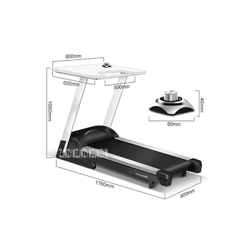 Электрическая мини-беговая дорожка R300, бесшумная беговая дорожка с настольным устройством для снижения веса, беговая дорожка, оборудование для занятий фитнесом, домашняя беговая дорожка