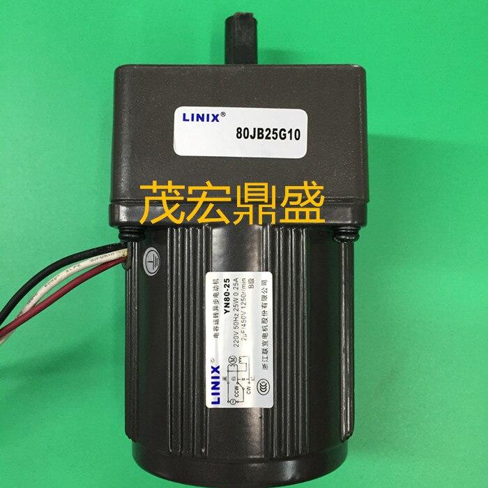 3 lines Constant speed Deceleration Motor LINIX Gear Motor YN80 25 80JB25G10 new original